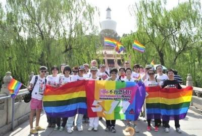 Hong Kong gay and lesbian activists adopted