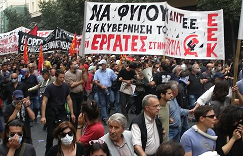 EEK contingent in Athens General Strike